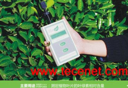 CL-01便携式叶绿素测定仪