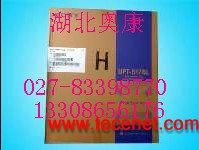 索尼UPT-517BL干式胶片