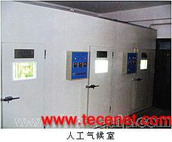 人工气候室安装
