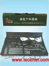 供应兽医产科器械包、小动物解剖器械包