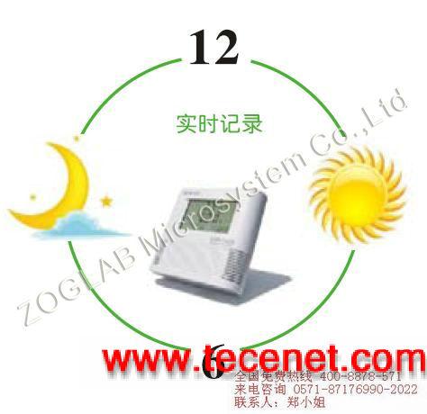 佐格微温湿度记录仪