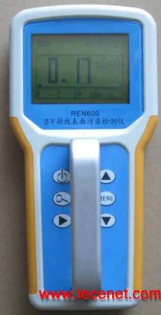 REN600型β、γ射线表面污染检测仪