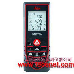 4100型超声波探伤仪|焊缝检测波探伤