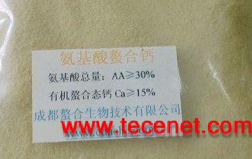 氨基酸螯合钙