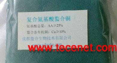 氨基酸螯合铜