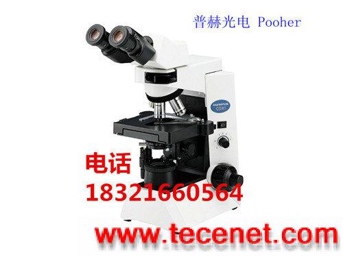 奥林帕斯三目显微镜CX41