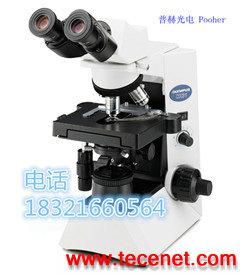 原装进口OLYMPUS生物显微镜CX31