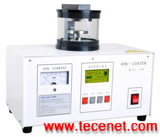 [KIC-1A]小型离子溅射仪