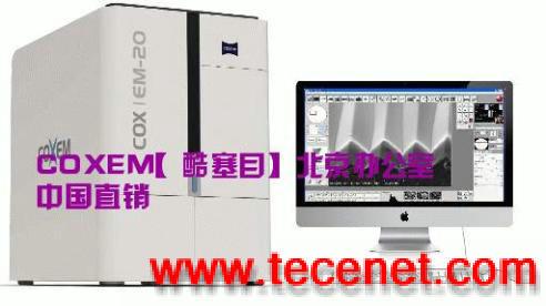 [EM-20]台式扫描电镜