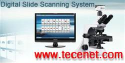 全自动显微镜 虚拟自动显微镜系统