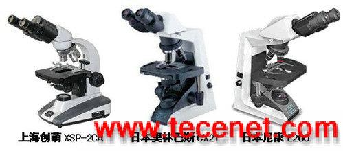单目显微镜、双目生物显微镜、三目显微镜