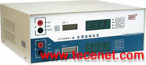 高压电泳仪