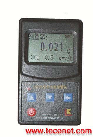 LK3700射线剂量报警仪 个人报警仪