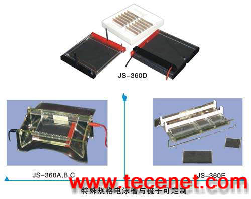 培清JS-360系列水平电泳槽