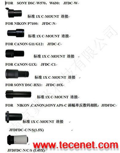 单反数码相机摄影装置(显微镜接口ADU)