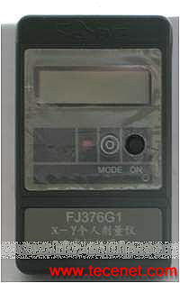 FJ376G1型X-γ个人剂量仪