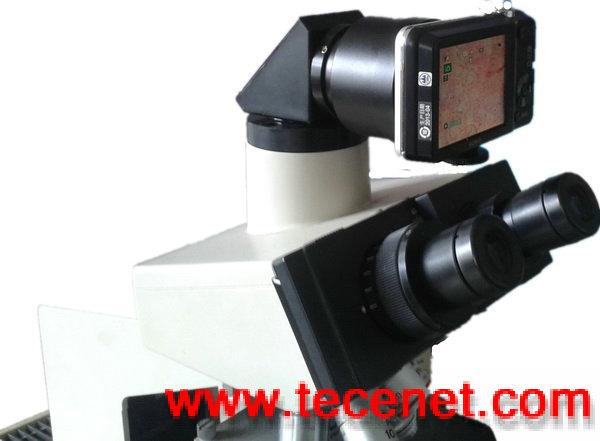 显微镜数码相机摄影附件