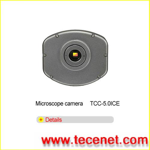 CCD显微摄像头