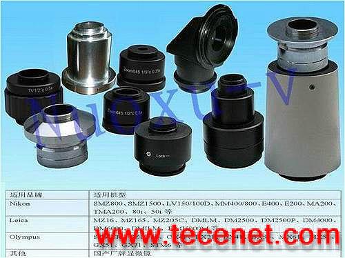 显微镜C接口C-mount,缩小镜,摄像接口