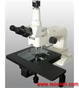 LCD导电粒子检测显微镜/工业显微镜