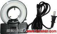 显微镜minilamp环形灯源
