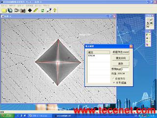 DT2000显微维氏硬度测量软件
