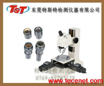 STM-05D显微镜