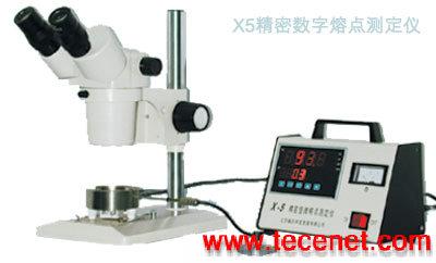 显微熔点测定仪X-5A