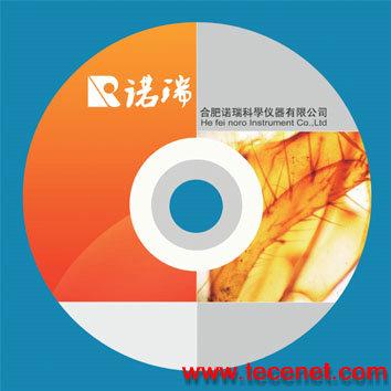Noro Image V1.2 图像分析系统