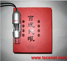 USB数码显微镜GT-8