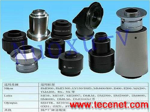 显微镜数码C接口/C-mount