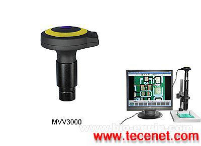 MVV3000电子目镜