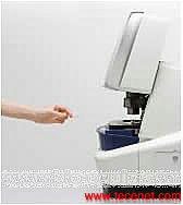 智能生物图像导航仪FSX100