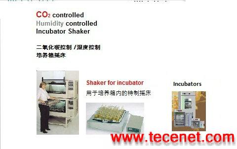 CO2 控制细胞培养摇床/培养箱