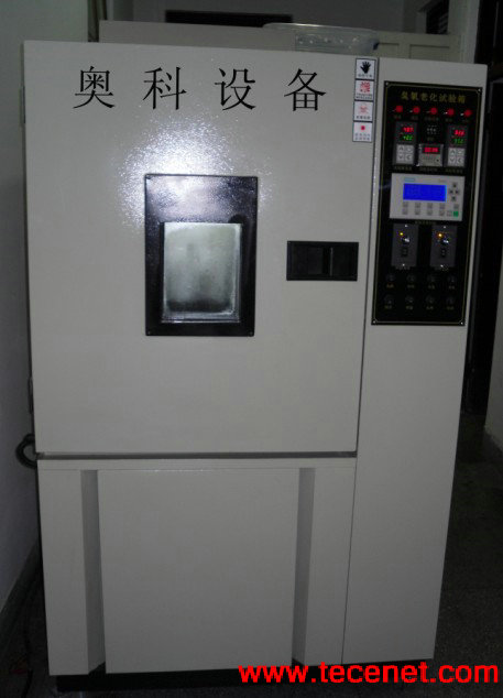 新臭氧老化试验箱