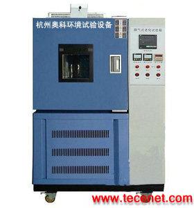 热空气老化试验箱(换气老化试验箱)