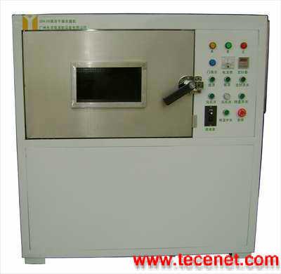 经济型微波干燥杀菌机(小型企业适用)
