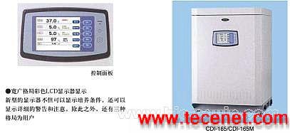 水套式CO2/多气培养箱(选配湿度)