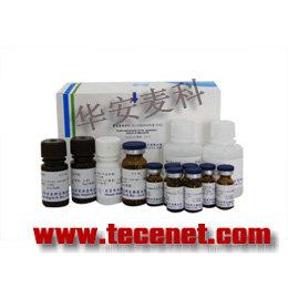 氯霉素ELISA快速检测试剂盒