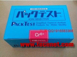 批发日本共立六价铬水质测试包Cr6+测试包