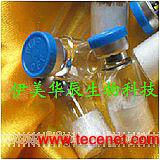 KGF-2冻干粉