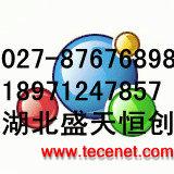100442-33-9