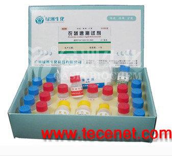 农残速测试剂(国标300份 液体)