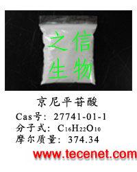 京尼平苷酸27741-01-1