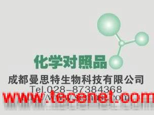 三七皂苷Ft1