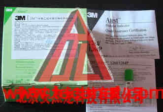 3M环氧乙烷灭菌生物培养指示剂(快速)