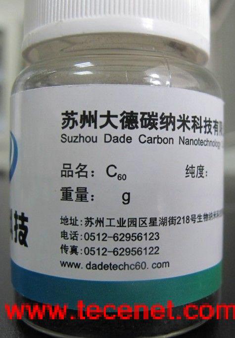 富勒烯C60