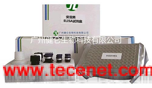 安定类快速检测试剂盒 安定类酶联试剂盒
