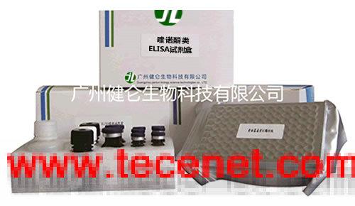 喹诺酮类酶联试剂盒 喹诺酮类检测试剂盒