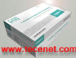 全程C-反应蛋白试剂盒